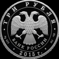 Аверс монеты «50-летие выхода в открытый космос»
