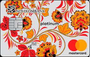 Кредитная карта Visa Platinum / MasterCard Platinum