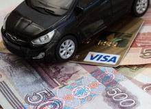 Банк Радиотехбанк предлагает автокредит со ставкой от 7.33%