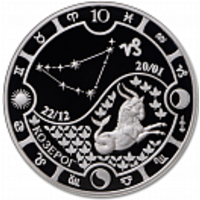 Реверс монеты «Козерог-14»